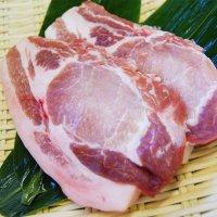 ロース肉・ステーキ用 600g(4人前)