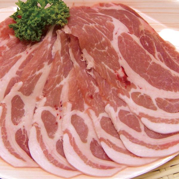 画像1: 肩ロース肉・しゃぶしゃぶ用 500g(4人前)