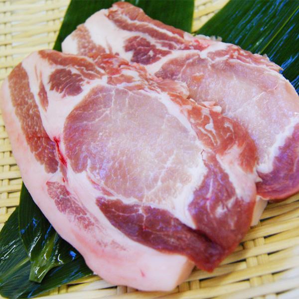 画像1: ロース肉・ステーキ用 300g(2人前)
